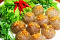 Sago Chicken Ball (Eastern Shan Food)